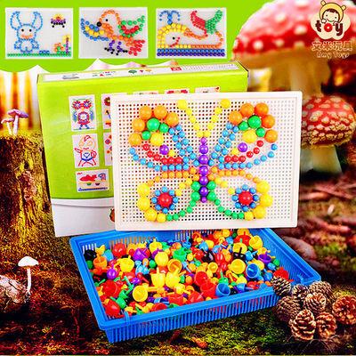创意百变蘑菇钉拼图画板儿童益智拼插积木小孩玩具幼儿园宝宝手工