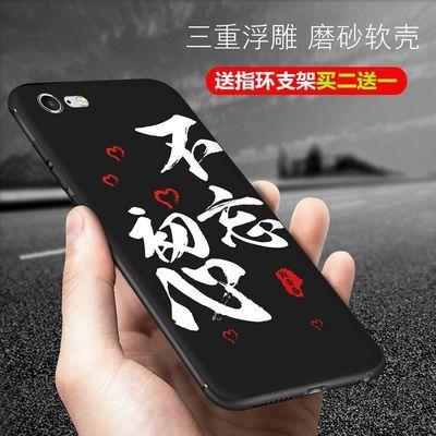 苹果6splus手机壳苹果6s手机套iPhone6s保护套六外壳硅胶防摔潮