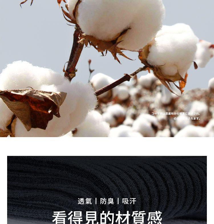 袜子男纯棉中长筒防臭四季休闲纯黑白色商务吸湿排汗男士全棉男袜ZZX