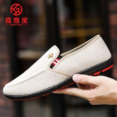 春夏亚麻布男士休闲鞋布鞋男老北京布鞋休闲鞋男潮流布鞋豆豆鞋男