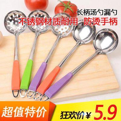 家用厨房餐具长柄汤勺漏勺不锈钢盛粥盛汤吃火锅防烫手柄汤勺漏勺