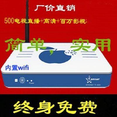 高清网络电视机顶盒子无线wifi播放器630i特价2020新款全面升级版