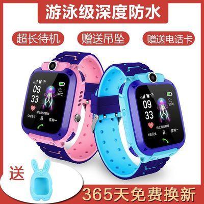 贝族小天才儿童电话手表智能电话手表小学生拍照定位防水微聊手表