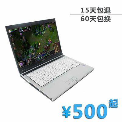 笔记本电脑轻薄便携学生15.6英寸上网本手提办公商务游戏本包邮