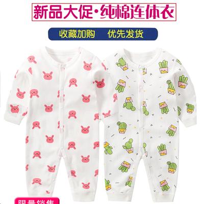 宝宝连体衣春夏季薄款纯棉长袖婴儿衣服无骨夏空调屋打底睡衣连身