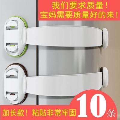 66104/抽屉锁儿童安全锁多功能防夹手宝宝防护婴儿开柜子窗户冰箱安全扣