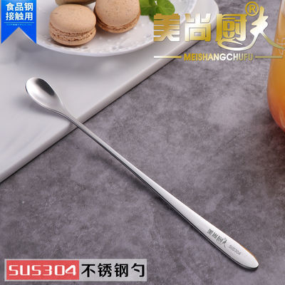买1送1304不锈钢加长柄冰匙调味匙搅拌勺韩式勺创意可爱咖啡勺子