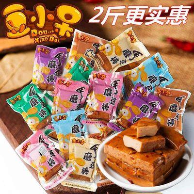 2斤手磨嫩豆腐干五香麻辣香菇豆干休闲包邮零食非辣条批发豆腐干