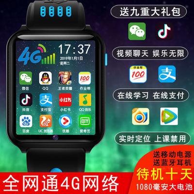 智能手表wifi上网儿童电话手表防水多功能男女学生手表手机安卓