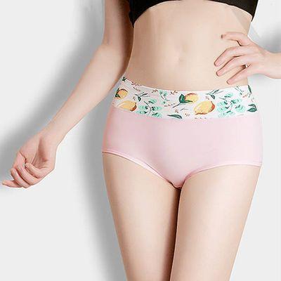 【4条装】中腰内裤纯色95棉质女士内裤加大码少妇大妈三角裤衩