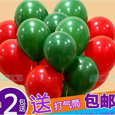 10寸圣诞节婚礼装饰黑白墨绿大红色儿童生日开业加厚拱门气球批发