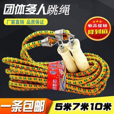 新款团体多人跳绳57101215米学生集体跳绳长成人跳大绳甩绳子