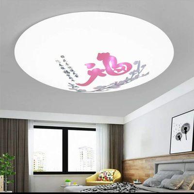 简约现代led吸顶灯LED客厅灯具卧室灯圆形餐厅阳台灯过道灯厨卫灯