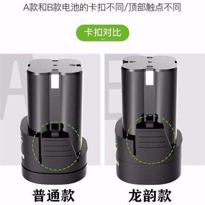 12V锂电钻电池16.8V充电钻25V手电钻电池16.8充电器12V 25V座充