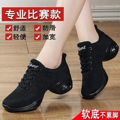 舞蹈鞋女软底夏季跳舞鞋广场舞鞋女士成人新款运动网面水兵舞鞋女