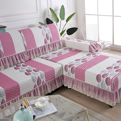 沙发套子沙发套全包万能套贵妃沙发套全套椅套罩沙发套五件套沙