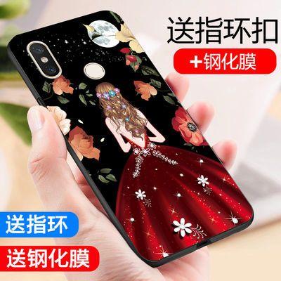 红米note5手机壳钢化膜保护套小米红米note5手机套磨砂防摔软壳潮