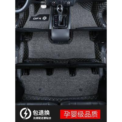 专用于东风风光580脚垫7座全包围风光580Pro双层丝圈汽车脚垫改装