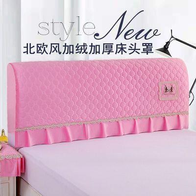 加绒加厚床头套罩全包床头罩子欧式靠被套床头保护罩实木头床防尘