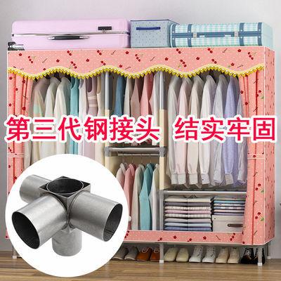 钢卡扣简易布衣柜加粗加固钢管钢架涤棉布艺衣柜单双人衣服收纳柜