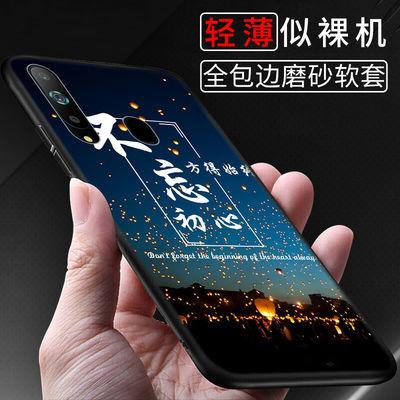 三星A8S手机壳三星m30s/A9S/A70/a8star/note10+全包边防摔软外壳
