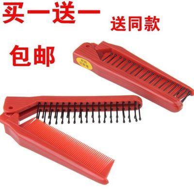 抖音新款儿童梳子折叠梳子便携防静电编发可爱女士长发专用分发线