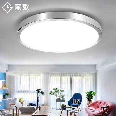 led吸顶灯圆形卧室客厅灯饰现代简约过道房间卫生间厨房阳台灯具