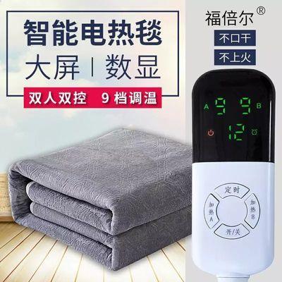 电热毯单人双人双控18米2米学生宿舍家用电褥子防水不漏电无辐射