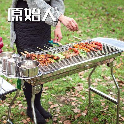 铁炉子无烟净化烧烤车吊家用竹炭肉夹馍韩式锅柴火架电网机碳便携