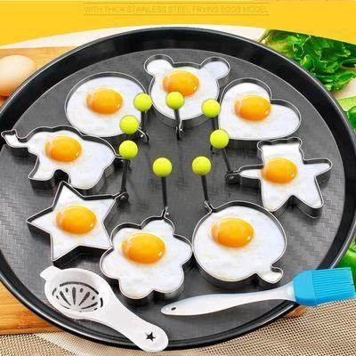 【超值8/3个装】加厚不锈钢煎蛋器模具煎蛋器模型煎鸡蛋饭团模具