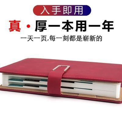 日程本2020工作效率手册记录本日历记事本年历本计划本商务笔记本