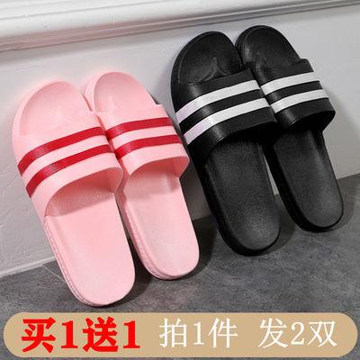 买一送一 拖鞋男女夏季塑料软厚底室内洗澡浴室防滑家居情侣凉拖