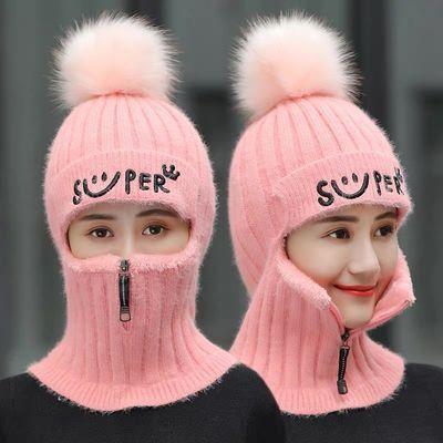 包脸毛线帽子男士秋冬保暖厚绒针织套头帽女式个性骑车护脖风雪帽