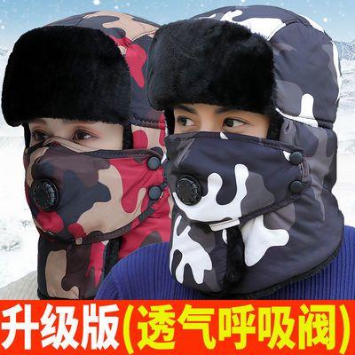 雷锋帽男女士秋冬季保暖防风防雨骑车套头帽东北老人加厚棉帽子男