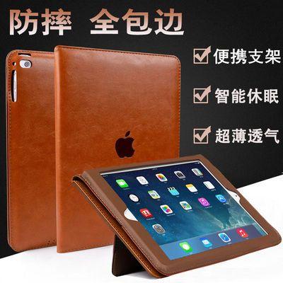 新ipad保护套2018款9.7寸air2全包防摔壳mini2迷你4苹果平板皮套