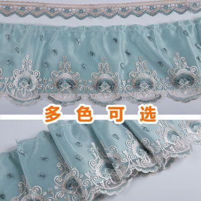 蕾丝花边欧式沙发垫窗帘桌布 布艺手工diy辅料 18cm宽
