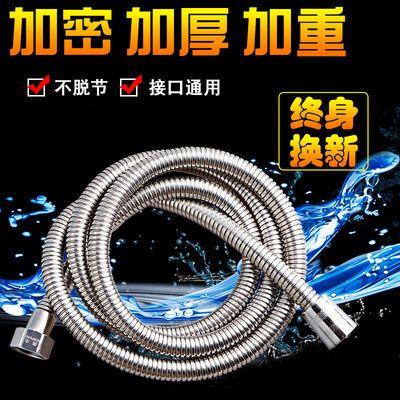花洒淋浴喷头软管热水器淋浴管不锈钢软管加长淋雨喷头1米2米