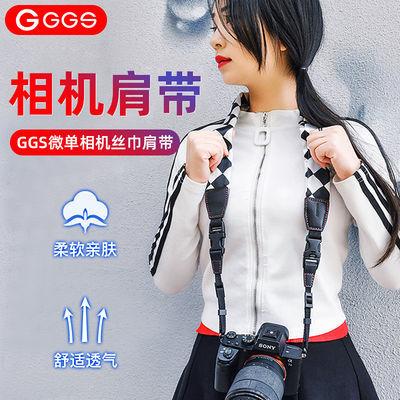 GGS微单反相机肩带佳能尼康索尼富士背带彩色时尚潮流个性丝巾带