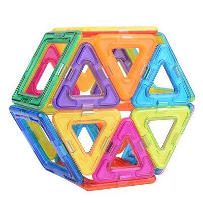 磁力片积木儿童吸铁石玩具磁性磁铁3-6-8周岁男女孩益智拼装散片