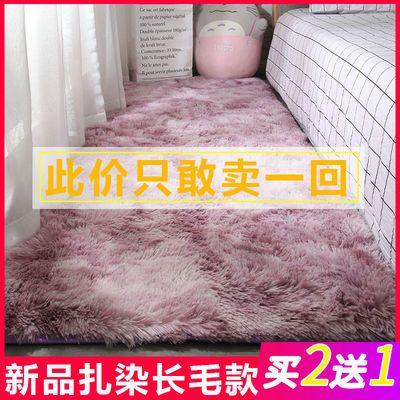 拼接房间地毯卧室满铺拼图泡沫地垫地板垫子长绒面爬行垫可爱网红