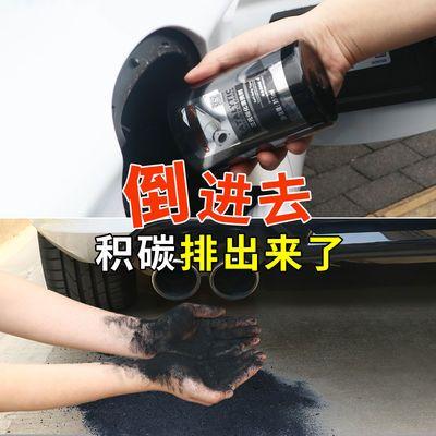 汽车三元崔化清洗剂发动机内部免拆洗催化尾气除积燃油碳清理强力
