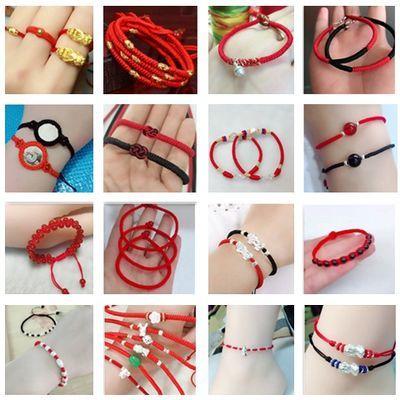 72号玉线手工编织绳红绳diy编手链的绳子项链绳五彩绳中国结线材