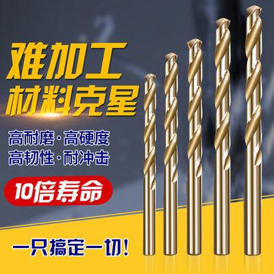 麻花钻M35含钴转头钻头套装不锈钢专用钻金属钻铁合金直柄1-10mm
