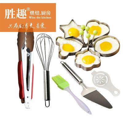 加厚不锈钢煎蛋器饭团厨房创意心形不粘鸡蛋模具爱心荷包蛋模型