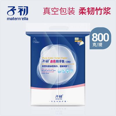子初刀纸产妇专用卫生纸孕妇产房用纸巾产后排恶露加长月子纸