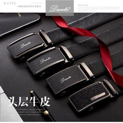 Dante男士皮带真皮腰带自动扣商务休闲belt皮带男时尚百搭中青年