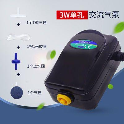 松宝增氧泵静音养鱼氧气泵鱼缸增氧机打氧机小型家用制加充氧泵