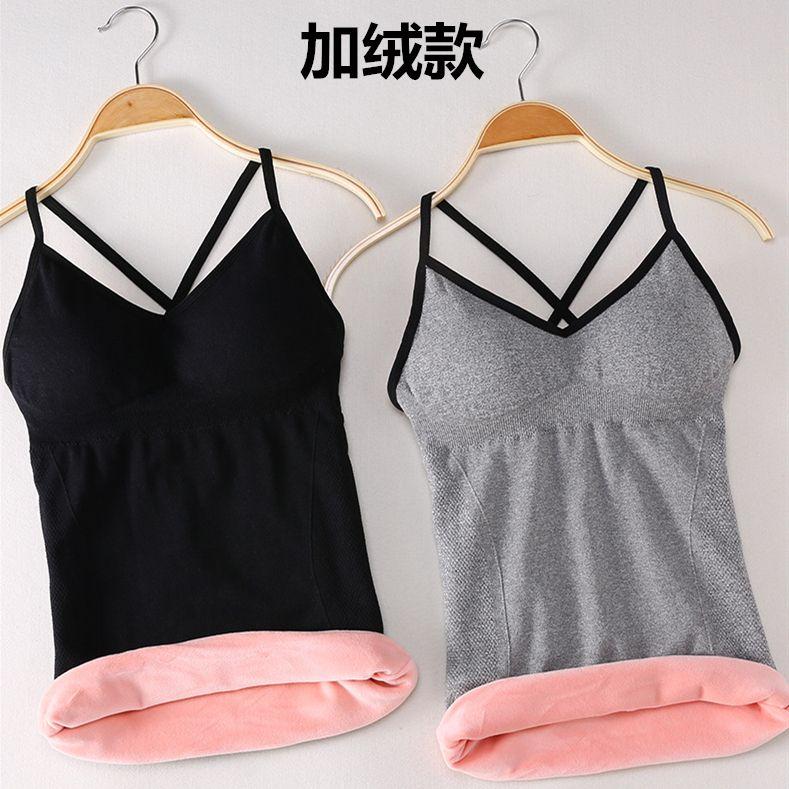 网红同款美背吊带背心内衣女学生韩版带胸垫修身性感V领打底衫女