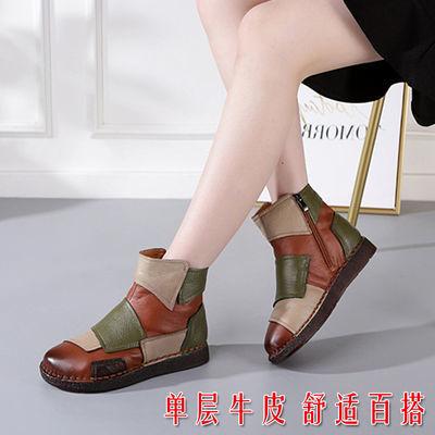 马丁靴女真皮短筒靴子春秋单靴休闲鞋平底高帮鞋头层牛皮棉靴棉鞋