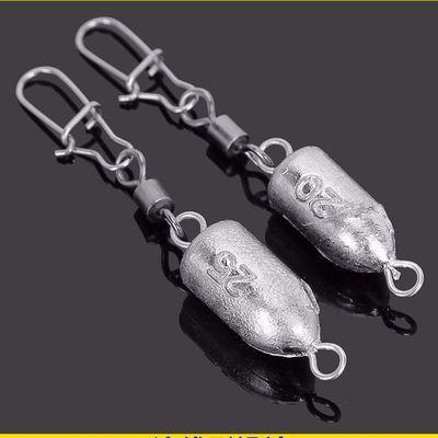 子弹铅坠子海竿海杆抛竿海钓带环翻板爆炸钩串钩铅坠远投钓鱼配件